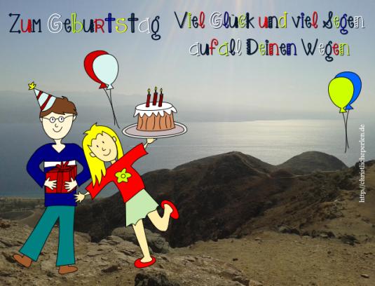 Geburtstag Kids 2